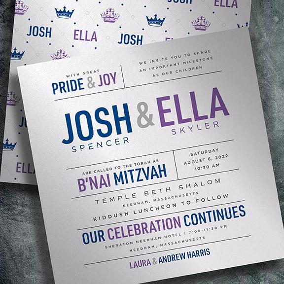 b nai and b not mitzvah invitations