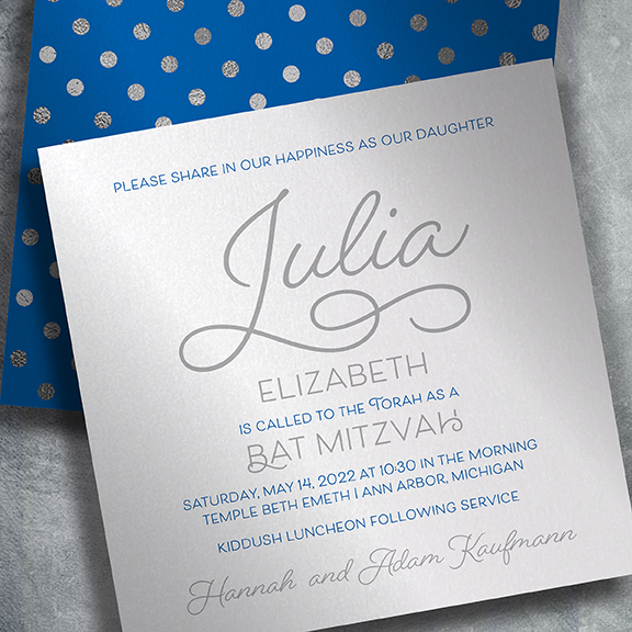 julia g822 bat mitzvah invitation